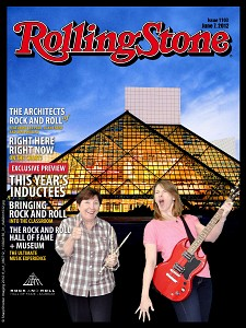 rock and roll hall of fame greenscreen